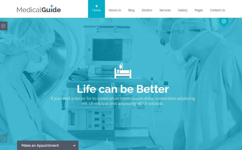 MedicalGuide